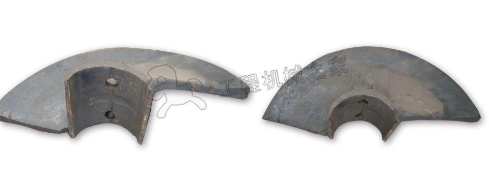 福格勒S2100-2搅龙双孔大叶片