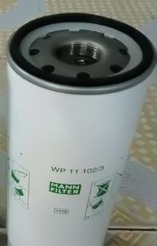 德国曼牌WP11102/3滤芯