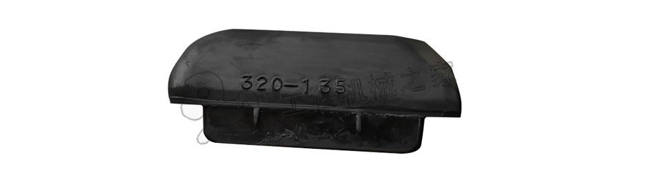 中联DTU90D摊铺机胶块